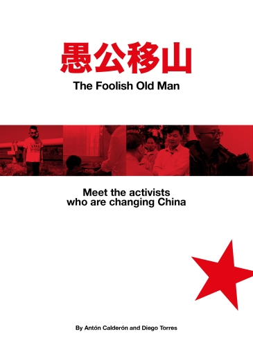 the-foolish-old-man